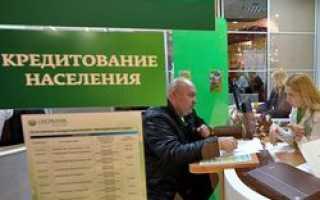 Банки России практически перестали выдавать кредиты