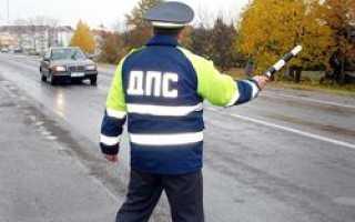 В России введены штрафы за езду на «внесезонной резине»