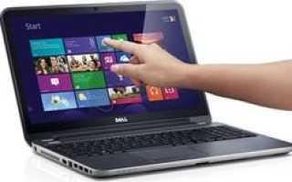 Вышла новая версия Dell Inspiron с расширенными конфигурациями