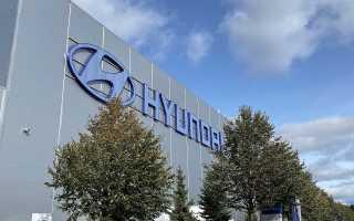 Российскому заводу компании Hyundai Motor исполнилось 10 лет
