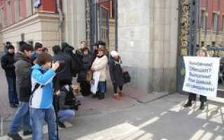 Жители московских общежитий продолжают конфликтовать с властями