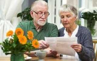 Европейцы пользуются услугами азиатских домов престарелых