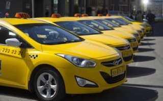 По количеству машин такси Москва сравнялась с Нью-Йорком