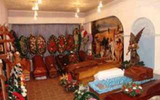 За рынок ритуальных услуг России всерьез взялись в минстрое