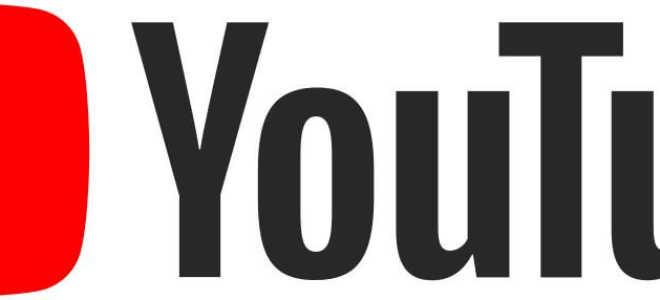 Как смотреть YouTube без рекламы и подписки