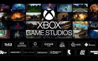 Перенос июньской трансляции Xbox 20/20 на август из-за Sony