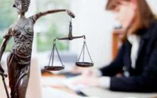 В России предлагается создать систему случайного назначения адвокатов