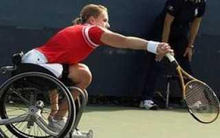 В Москве построят новый спорткомплекс для спортсменов-инвалидов