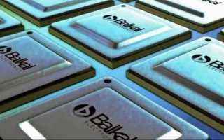 Представлена российская материнская плата на ARM-процессоре Baikal-M