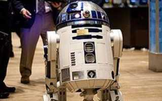 Прототип R2-D2 будет охранять американские школы