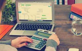 Московские бухгалтера могут отмечать свой профессиональный праздник 3 раза в год