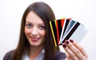 В Новосибирске каждый школьник получит личную кредитную карту