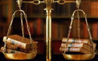 Коллегия адвокатов выиграла иск о защите деловой репутации у мэрии