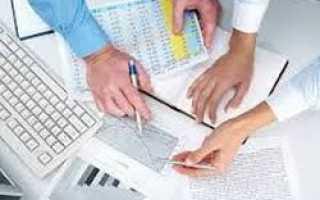 Особенности ведения бухгалтерского учета