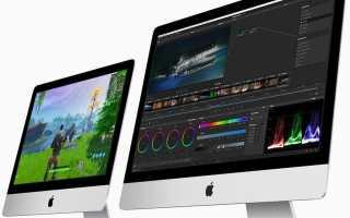 В новых Apple iMac используются процессоры Intel Core i9 10-го поколения