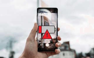 Флагманы Samsung разочаровывают владельцев проблемами с батареей