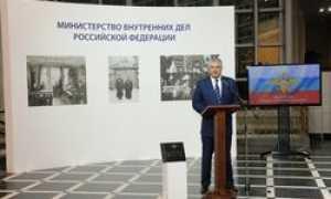 Российское МВД «рассекретит» свою историю