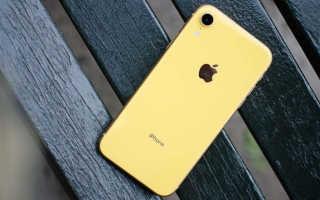 Какие iPhone пропадут из продажи в 2020 году