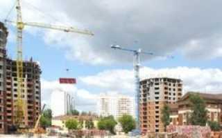 Рынок недвижимости Кубани ожидает стагнация