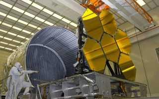 НАСА продолжает сооружать инфракрасный телескоп Джеймса Уэбба