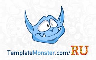 Компания TemplateMonster представила линейку адаптивных шаблонов для Joomla
