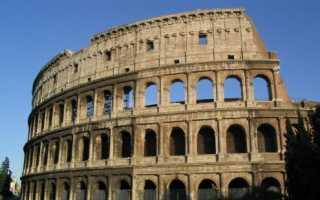 В Италию – за позитивом!