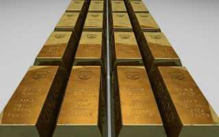 Золоту предревещают двойной рост