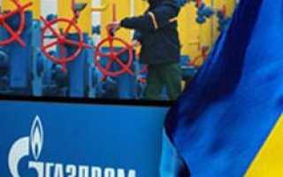Что будет делать украинский бизнес, если о газе политики так и не договорятся