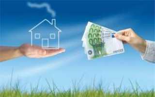 Рост ипотечного кредитования в России продолжается