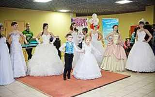 В Санкт-Петербурге прошла крупнейшая выставка для будущих молодоженов
