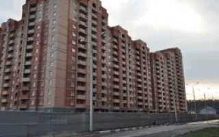 Определены самые дешевые 3-х комнатные квартиры Подмосковья