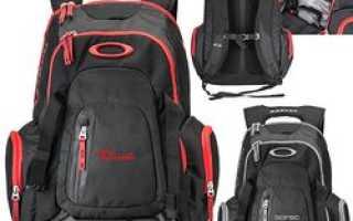 По каким критериям осуществляется выбор рюкзака для лэптопов?