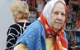 Жилищные комплексы для пенсионеров