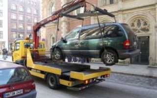 Депутаты предлагают изменить правила эвакуации автомобилей