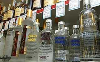 Запрет на продажу алкоголя за наличный рассчет введут в России