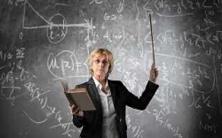 Зарплаты учителям опять обещали повысить