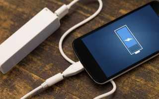 Россиянам назвали причины проблем с зарядкой смартфонов