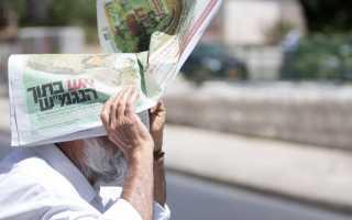 В Израиле все еще доминируют жаркие, засушливые дни