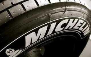 Какие шины лучше — Bridgestone или Michelin