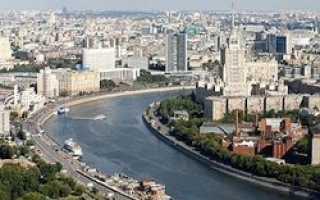 Скоро потребуется масштабная работа по оценке недвижимости вдоль берегов Москвы-реки