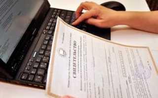 Электронный документооборот все больше проникает в производственную сферу