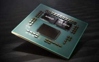 Седьмого июля выйдут процессоры AMD Ryzen 3000XT