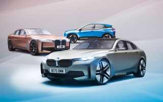 BMW выпустит девять новых электрокаров к 2030 году