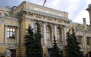 Центробанк намерен разрешить финансовым организациям составлять документы в электронном виде