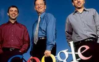 Сотрудники Google работают в космических условиях