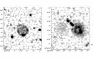 Астрономы обнаружили в космосе загадочные круглые объекты