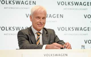 Компании Volkswagen, Audi и Porsche решились на пожертвование
