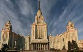 Критерии выбора учебных заведений в Москве