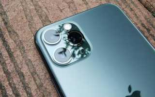 Названы даты презентации и старта продаж iPhone 12 и других новинок