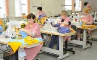Производители детской одежды будут сообща развивать свой бизнес